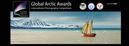 global-arctic-awards.jpg